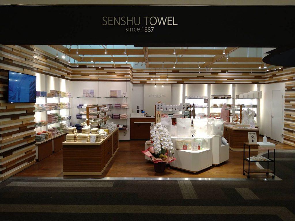 SENSHU TOWEL 1887 阪急西宮ガーデンズ店